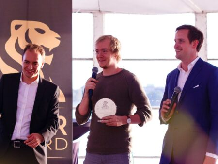 Tiger Award 2017