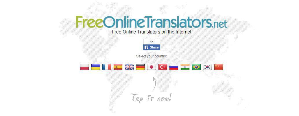 Übersetzungstool FreeOnlineTranslators