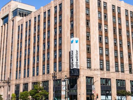 Der Hauptsitz der Twitter-Gründer.